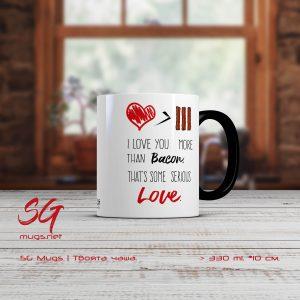 "Чаша с надпис ""I love you more than bacon"""