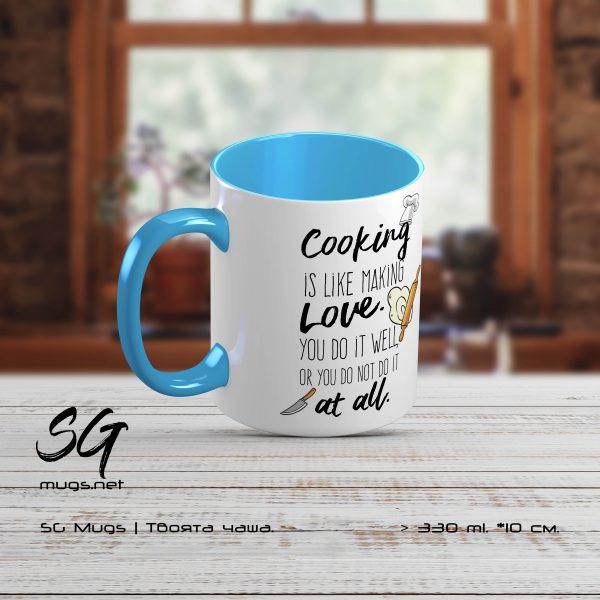 "Чаша с готвач и надпис ""Cooking is like making LOVE..."""