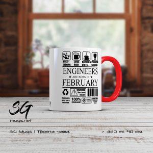 """Чаша за инженер с надпис """".......ARE BORN IN......."""""""