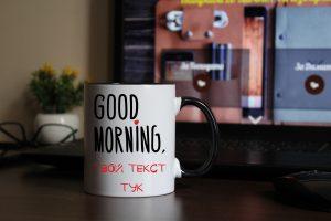 """Чаша с надпис """"Good morning...твой текст тук"""""""