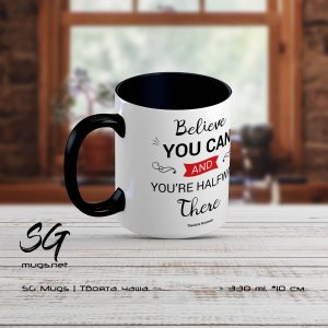 "Чаша с надпис ""Believe you can"""