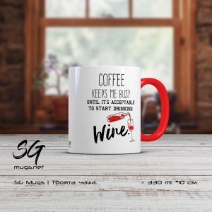 "Чаша с надпис ""Coffee keeps me busy until it's acceptable to start drinking wine"""