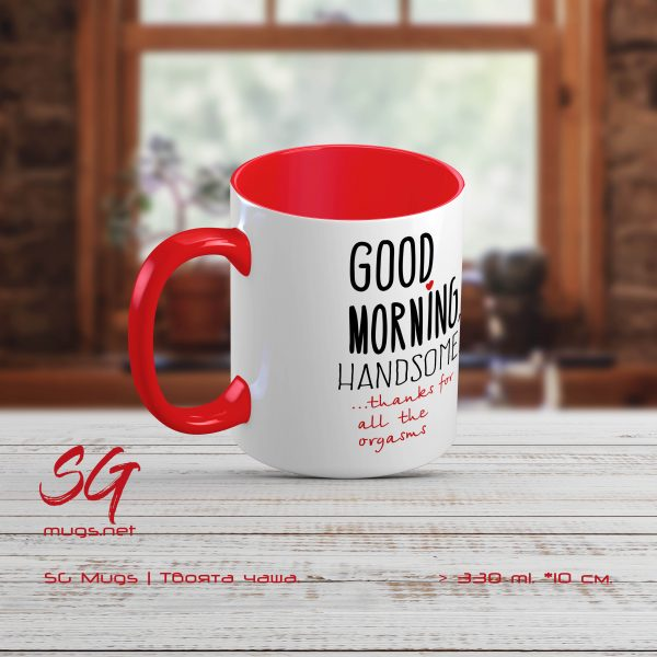 """Чаша с надпис """"Good morning...thanks for all the orgasms"""""""