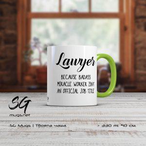 Чаша за адвокати