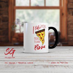 """Чаша с надпис """"I love you more than pizza"""""""