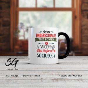 Чаша за Социология или друга професия