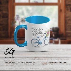 """Чаша с колело и надпис """"Life is a beautiful ride"""""""