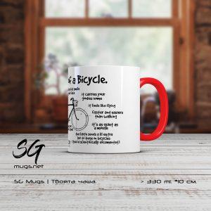 "Чаша с колело и надпис ""Benefits of a Bicycle"""