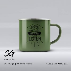 "Метално канче с надпис ""The earth has music for those who listen"""