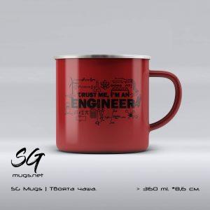"""Метално канче за инженер с надпис """"Trust me, i'm an engineer"""""""