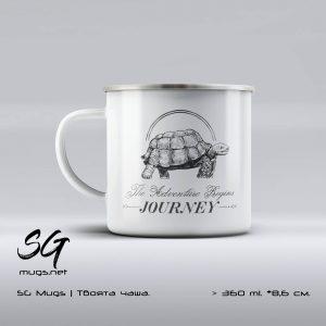 """Метално канче с надпис """"The adventure begins journey"""""""