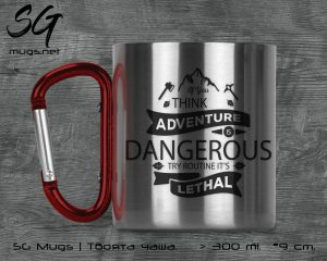 "Канче с карабинер и надпис ""Adventure is dangerous"""