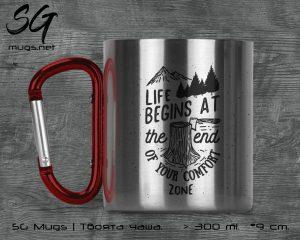 """Канче с карабинер и надпис """"Life begins..."""""""