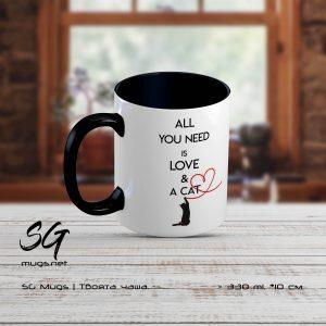"""Чаша с котка и надпис """"All you need is love & a cat"""""""
