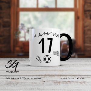 Чаша за футболист