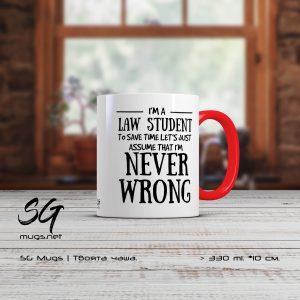 Чаша за студент по право/law student