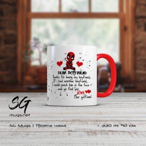 "Чаша от Deadpool с надпис ""Dear boyfriend..."""