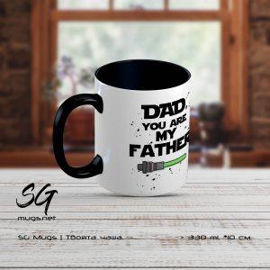 "Чаша STAR WARS с надпис ""Dad, you are my father"""