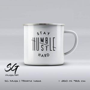 """Метално канче с надпис """"Stay Humble / Hustle Hard"""