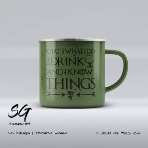 """Метално канче от """"Game of Thrones"""" с надпис """"That's what i do. I drink and i know things"""""""