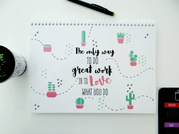 """Работен планер """"THE ONLY WAY TO DO GREAT WORK IS TO LOVE WHAT YOU DO"""""""