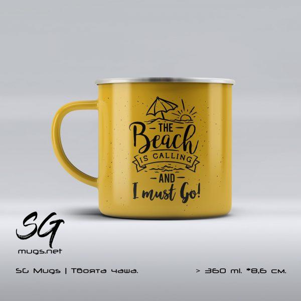 """Метално канче с надпис """"The beach is calling and i must go"""""""