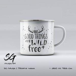 "Метално канче с надпис ""All good things are wild+free"""