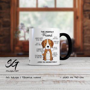 """Чаша с куче и надпис """"Dog - The perfect Friend"""""""