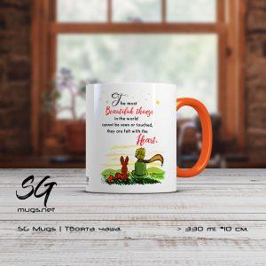 """Чаша от """"Малкият принц"""" с надпис """"Тhe most beautiful things…"""""""